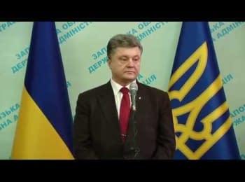 Если Янукович хочет вернуться в Украину, то мы его с нетерпением ждем