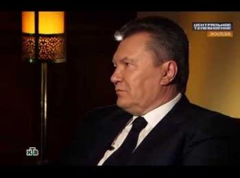 Янукович, интервью НТВ, 21.02.2015