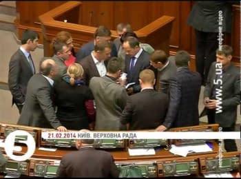 Майдан та втеча Януковича - 21.02.2014: як це було? (18+, нецензурна лексика)