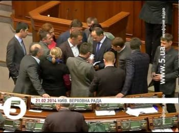 Maidan and runaway of Yanukovych - 21.02.2014: How was it? (18+, rough language)