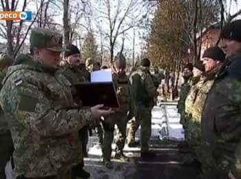 Retreat of the Ukrainian Armed Forces from Debaltseve