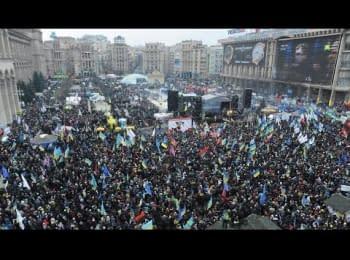 Марш Гідності в Києві: Вид зверху