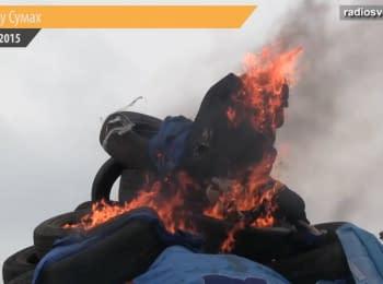 """В Сумах """"сожгли"""" Путина"""