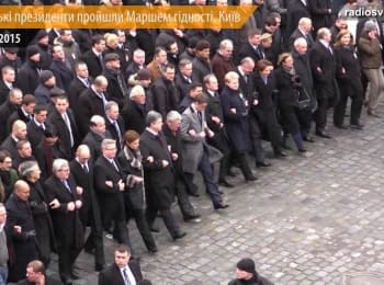 European presidents at the March of dignity in Kyiv