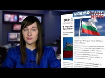 """StopFakeNews: """"Корозія Металу"""" в Азові і приватизація України Обамою. Випуск 48"""