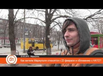Attitude of Mariupol residents to February 23 and rapprochement with NATO