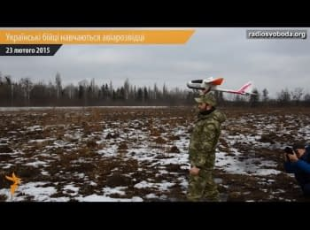 In Kiev drone operators are trained to work at the ATO zone