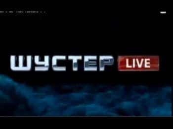 """Шустер LIVE: """"Дебальцівський план - як плацдарм став котлом?"""", 20.02.2015"""