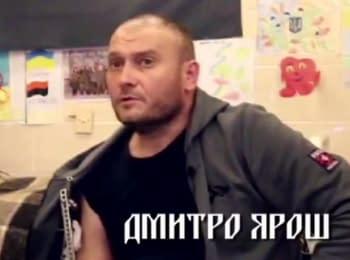 Интервью с Дмитрием Ярошем (Часть 1)
