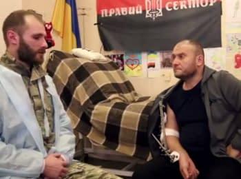 Интервью с Дмитрием Ярошем (Часть 2)