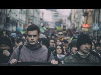 Реквием. Харьков, 22.02.2015