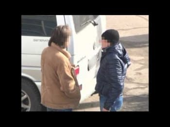СБУ задержала информатора РФ в Харькове