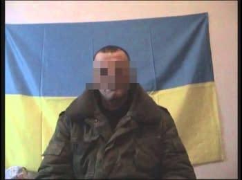 СБУ затримала бойовиків, які брали участь у обстрілі селища Логвинове на Луганщині