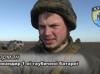 "Полк ""Азов"" совершенствует свои навыки на полигоне"