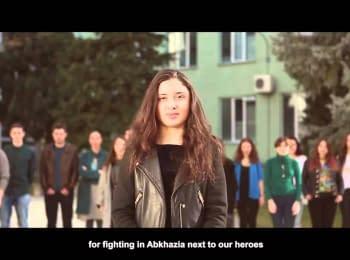 (English) Грузинські студенти висловлюють свою підтримку та солідарність з народом України