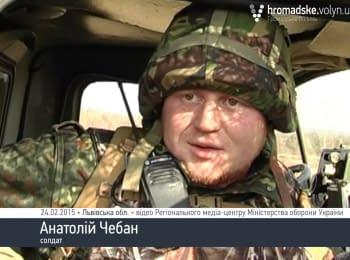 На Львовщине мобилизованных бойцов готовят к службе в зоне АТО