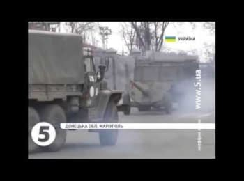 ATO forces began the withdrawal of artillery from under Mariupol