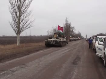 Implementation of Minsk agreements: withdrawal of Ukrainian 100mm guns