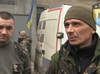 """Бойцы батальона """"Полтавщина"""" прибыли на помощь защитникам Мариуполя"""
