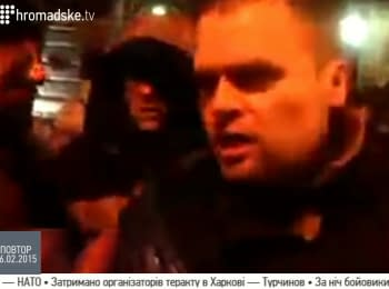 Fight Between protesters and police officers at the National Bank - reportage of Hromadske
