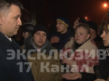 Avakov and protesters near the National Bank of Ukraine