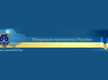 Спільний брифінг Генерального прокурора України Шокіна та Голови СБУ Наливайченка