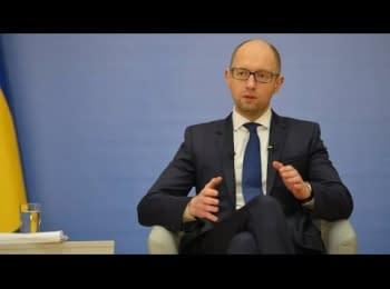 Інтерв'ю Прем'єр-міністра України Арсенія Яценюка