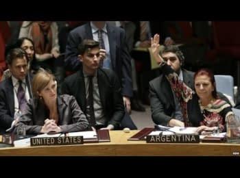 Екстрене засідання Радбезу ООН щодо України, 27.02.2015