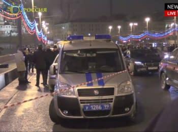 Прямий ефір з місця вбивства Нємцова в Москві