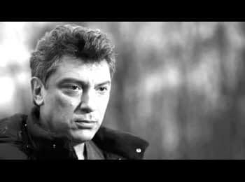 Останнє інтерв'ю Бориса Нємцова, 27.02.2015 о 21:30