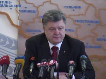 """Порошенко: """"Нємцов обіцяв оприлюднити докази присутності російських військ на Донбасі"""""""