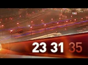 Телеканал ТВЦ опублікував відеозапис з моментом вбивства Бориса Нємцова