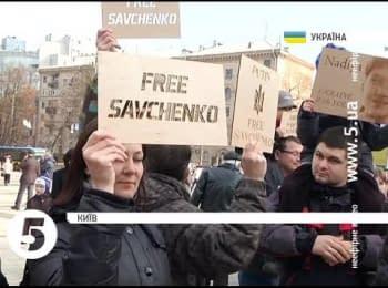 Joint prayer for Savchenko at the Sofiyska square in Kyiv