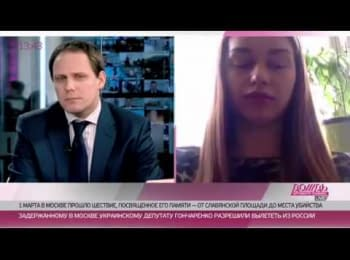 Перше інтерв'ю з єдиним свідком вбивства Бориса Нємцова - Ганною Дурицькою