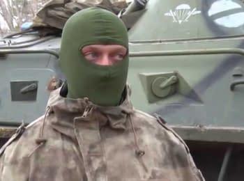 Marines of the 80th Brigade tells of the battles around Debaltseve