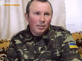 Історія бійця 72-ї бригади, який перетнув кордон із Росією