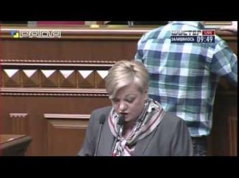 Отчет главы НБУ Гонтаревой и его срыв Ляшко, 06.03.2015
