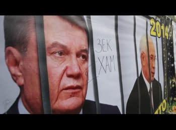 """""""Ваша Свобода"""": Янукович и """"семья"""". Когда завершатся расследования?"""