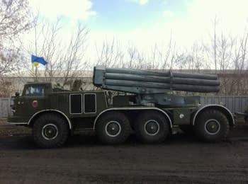 Украина отводит РСЗО Ураган с зоны АТО
