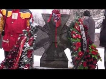 Вшанування пам'яті Анатолія Лупиніса