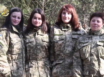 How the female soldiers of 95th Separate Airborne Brigade were congratulated at March 8 in the ATO zone