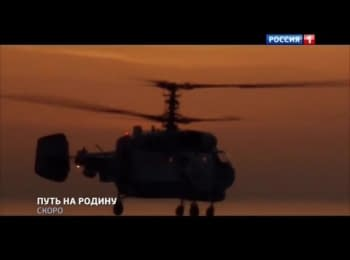 """Путин об организации """"побега"""" Януковича и аннексии Крыма"""