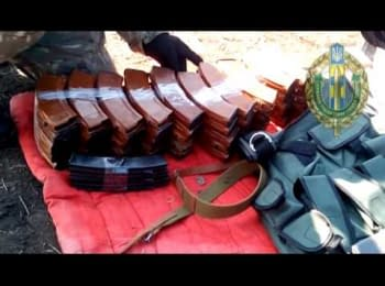 Border guards found a parcel with military ammunition, which was supposed to be delivered into Donetsk