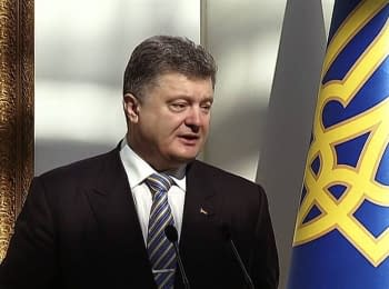 Speech of the President of Ukraine at the Shevchenko Prize ceremony