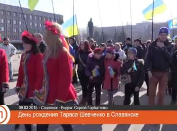201th anniversary of the birth of Taras Shevchenko in Slavyansk