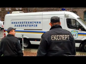 """""""Your Freedom"""": Does the authority do enough to prevent terrorist attacks in Ukraine?"""