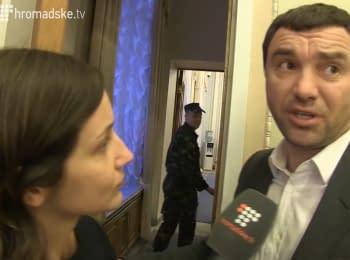 """""""Дорогі депутати"""": Чому економічний комітет зриває розгляд законопроекту про Укрнафту. Що приховує парламентський гараж?"""