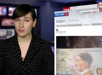 StopFakeNews: Hitler on the hryvnia and NATO troops in Debaltseve. Issue 50