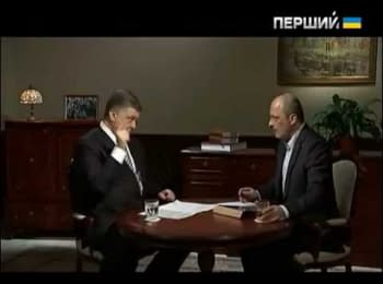 Interview of the President of Ukraine Poroshenko to First National TV channel, 09.03.2015