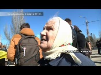 """I want to hear from someone, how soon we'll be released from the occupation?"" - Simferopol, 09.03.2015"